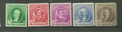 United States 1940 Stamps