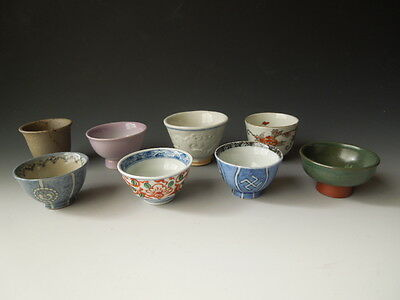 Japanese Pottery GUINOMI Sake Cup Various Set of 8 Cups