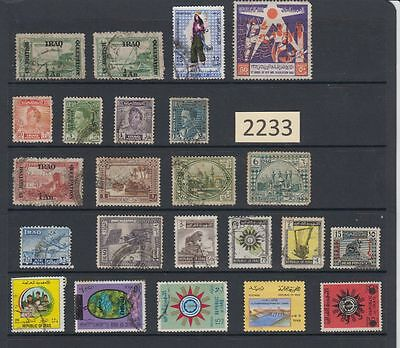 IRAQ (Middle East) Republic of.. Used Stamp Collection IRQ-2233