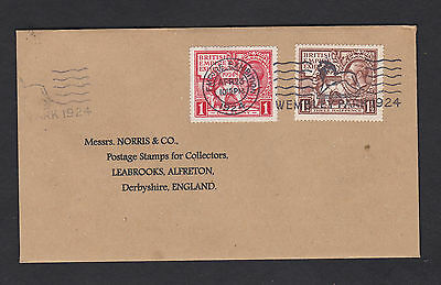 1924 Wembley: Empire Exhibition - Wembley Park: Scarce FDC: FORGERY