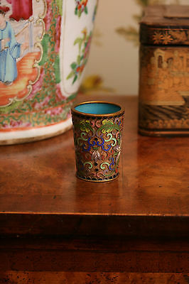Beautiful Antique Chinese Cloisonne Cup