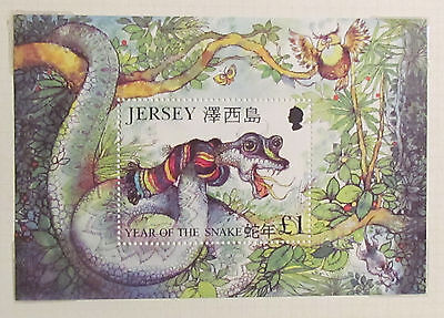 Jersey Postage Stamps Year of the Snake Mini Sheet