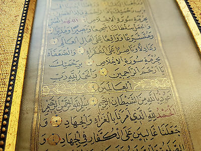 Islamic Ottoman antique manuscript Quran page gold plated 17th 18th Century