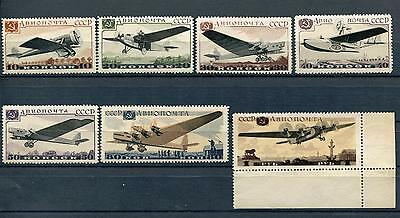 Russia Yr.1937,sc C69-75,mi 571-77,mnh,aviation Exhibition,moscow