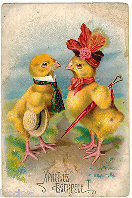 Vintage Russian EASTER card NICELY DRESSED CHICKENS