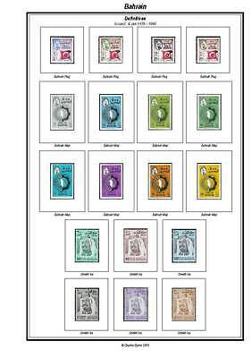 Print a Bahrain (1971 +) Stamp Album Annotated & Completely Colour Illustrated