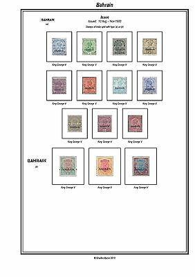 Print a Bahrain Stamp Album Fully Annotated & Completely Colour Illustrated