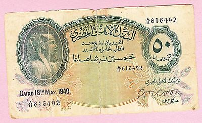 1940 Egyptian Currency Note 50 Piastres, Very Rare Year.  S. # 616492 (A/11).