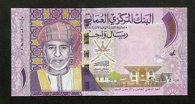 OMAN 1 Rial 45th National Day 2015 UNC ( Error withdrawn / suspended )