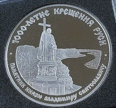 "1988 Russian 25 Rubles Palladium ""1000th Anniversary of Christianity"" Proof Coin"