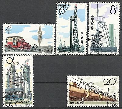 China 1964 - Petroleum Industri - Used - 10 F Very Poor Condition - See 2 Scans