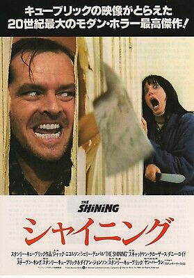 The Shining - Original Japanese Chirashi Mini Poster - Jack Nicholson