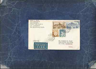 Japan-Very Fine &beautifully Franked Post-Ww2 Forces Mail To Us