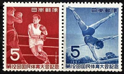 # GIAPPONE JAPAN NIPPON - 1957 - Sport National Games Box - 2 Stamps Set MNH