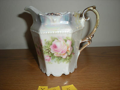 Vintage irridescent German China, pitcher or creamer