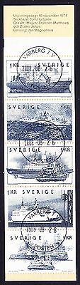 Sweden 1974 - Shipping Booklet Complete - CTO - SB 291