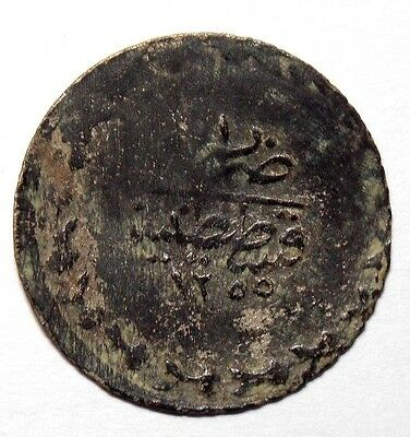 MEDIEVAL OTTOMAN SILVER COIN 0.6gr 17.0mm