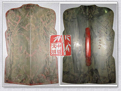 WarringStatesPeriod SEAL KING TombSite WEAPON COLORFUL WOOD LACQUERWARE SHIELD盾牌
