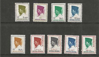 Indonesia President Sukarno Currency Unused Part Set 1966 Ref 200