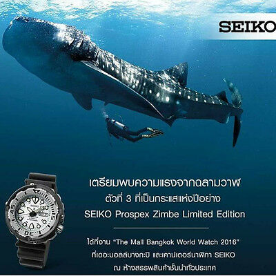 RARE New Seiko Zimbe ICE WHITE Limited Edition SRPA47 SRPA47J1 #/1286 Pcs only