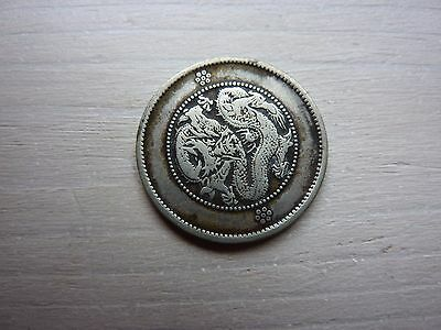 Antique Chinese Silver Coin