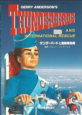 Gerry Andersons Thunderbirds and International Rescue