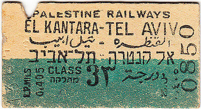 Palestine Railways ticket: 3rd Class single El Kantara - Tel Aviv 1940s