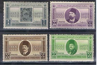 Egypt 1946 Stamps Anniversary SG 307-10 Mint MH