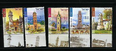 Israel 2004 Ottoman Clock Towers Tours Sc. 1559 - 1563 MNH with tab (FS_35)