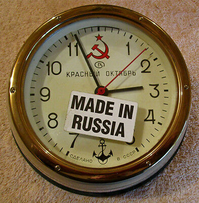 NOS in Box Vintage Russian Submarine Wall Clock With 2 Keys - Keeps Perfect Time