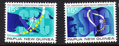 Papua New Guinea 1972 New Constitution & S.P Commission Complete set - MNH