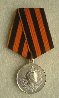For the capture of Paris Alexander I Russian Imperial Medal