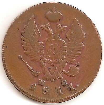 1811 ИМ-ПС  Imperial Russia 2 Kopeks, Copper.