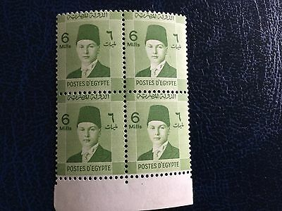 Egypt Stamps , Young Farouk 6mil printed on both sides in great condition