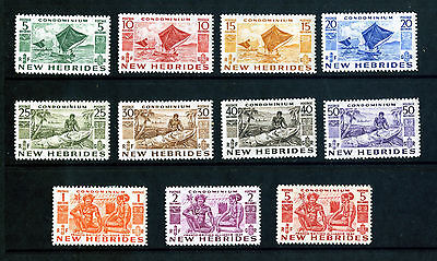 NEW HEBRIDES 1953 SET OF 11 STAMPS TO 5F MOUNTED MINT SG 68 – 78 : See Scan