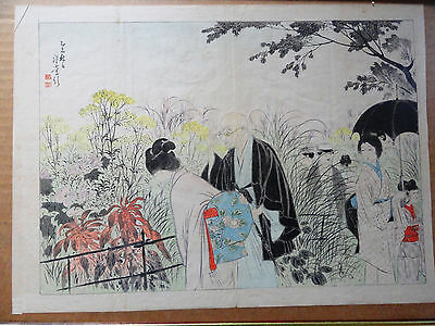 Antique JAPANESE WOODBLOCK PRINT Sighned by Artist