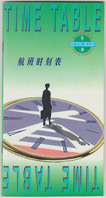 Airline Timetable From & To Beijing 1997