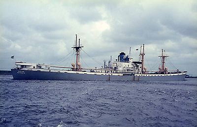 6x4 SIZE PHOTOGRAPH OF THE GREEK CARGO SHIP  ASIAN