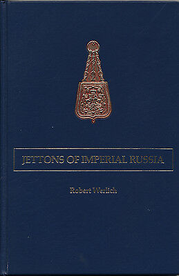 Imperia Russia Jetton Antique Enamel Medal Reference Book Catalog by R. Werlich