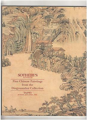 Sotheby's Catalog, Fine Chinese Paintings, Taipei, April, 1994