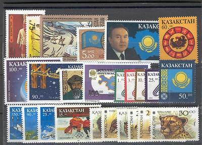 AG 12 Kazakhstan 1993 Years Set #1-50 Fauna Flag Painting Space
