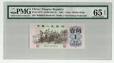P-877f Peoples Bank of China 1962 1 Jiao PMG 65 EPQ Gem Unc 2 Red 79239342