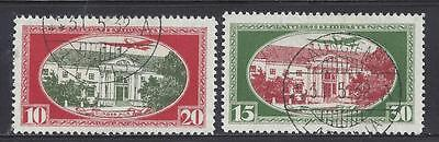 LATVIA 1930 AIR J.RAINIS MEMORIAL FUND PERF 11 PAIR USED SG181A/182A cat £46