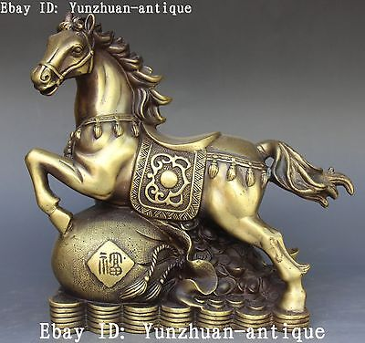"""10"""" China Bronze Runing Wealth Succeed Money Bag Horse Horses Animal Statue"""