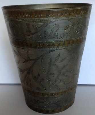 Late 19th Century Silver Plated Metal Cup with Copper Inlay 11cm Tall Mid East