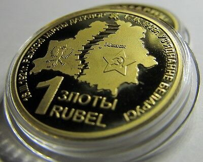 Commemorative coin 1 ZLOTY RUBEL the project «My country is Belarus»