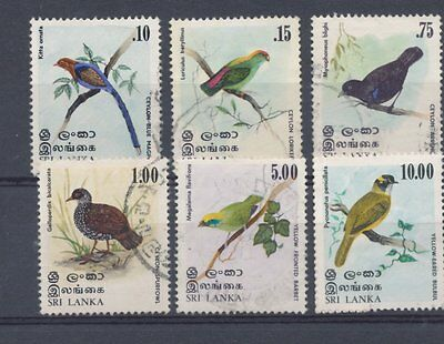 Sri Lanka 1979 Birds (1st issue) set of 6 used