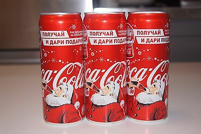 One empty Coca Cola can Russia Happy New Year 2017 Limited Edition bottom opened
