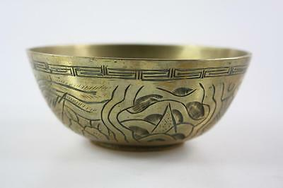 Vintage Chinese Brass Engraved Dragon Pattern Bowl
