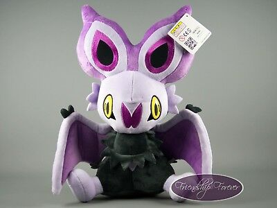 "Pokemon Noibat オンバット Onbat Plush Pokemon 12""/30 cm High Quality UK Stock"